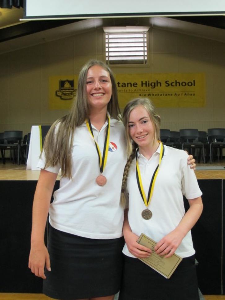 Junior Prizegiving 2015