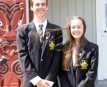 Prefects 2017